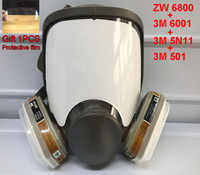 SJL ZW 6800 suit 7pcs Large View Full Gas Mask Full Facepiece Respirator Painting Spraying Silicone Mask