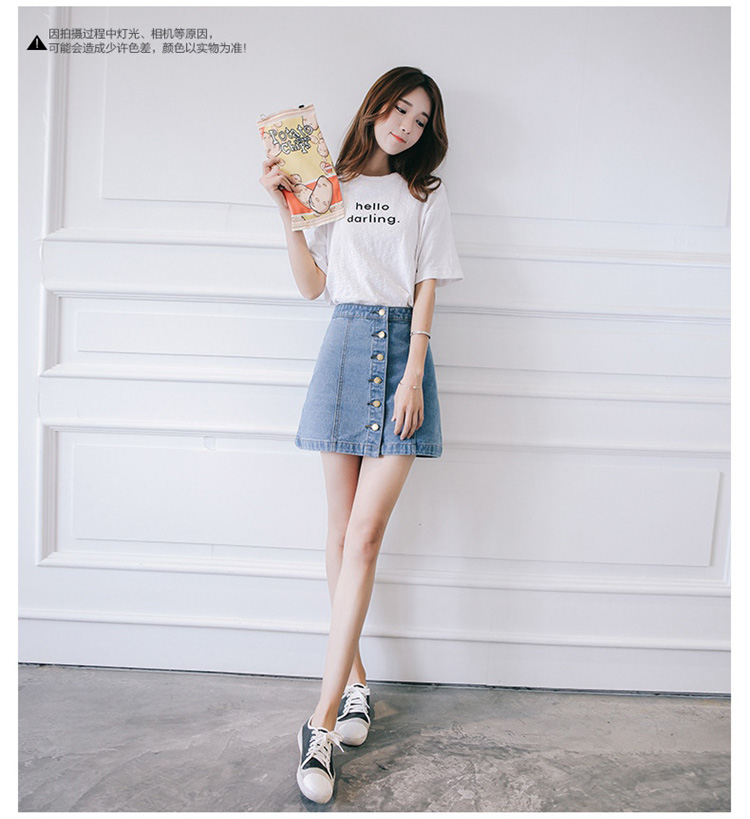 HTB1GsYVQFXXXXXOXpXXq6xXFXXX8 - FREE SHIPPING Women High Waist Retro Denim Skirt JKP275