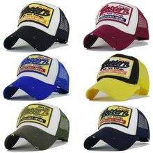 Мода Мужчины Женщины Бейсбольная кепка Вышивка Письма Летняя шляпа Casquette Повседневная хип-хоп Cap