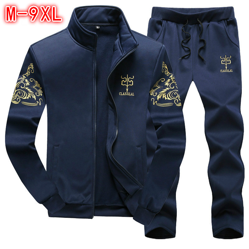 Plus Size 6XL 7XL 8XL 9XL 2018 Spring Autumn Men's Sportswear Suit Clothing Set Tracksuit Men 2 Pieces Casual Sweatshirts Pants