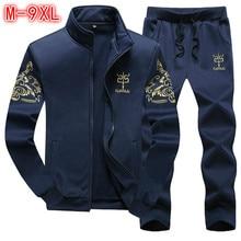 Plus Size 6XL 7XL 8XL 9XL 2018 Spring Autumn Mens Sportswear Suit Clothing Set Tracksuit Men 2 pieces Casual Sweatshirts Pants