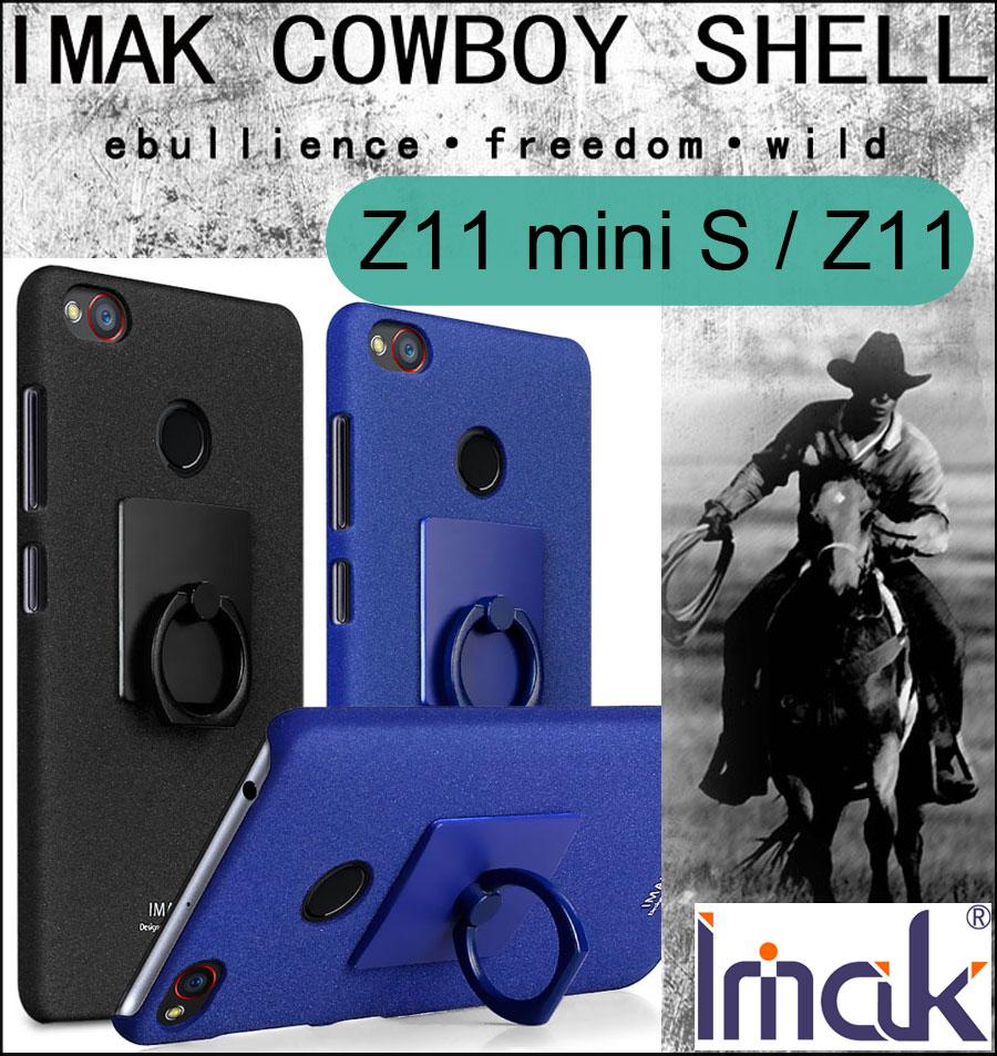 Imak Cowboy Sable Givré Couverture De Cas Pour ZTE Nubia Z11 mini S Mat Anti-empreintes digitales Coque Doigt Grip Anneau Titulaire + Film