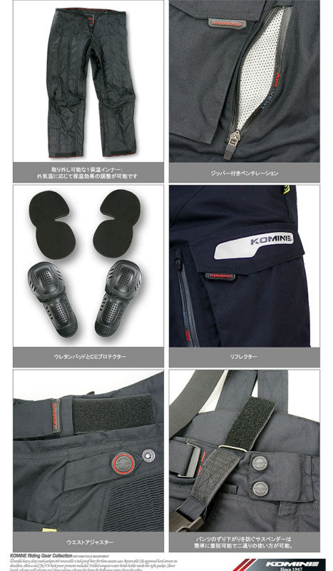 Komine PK-914 winter pants Germania 15
