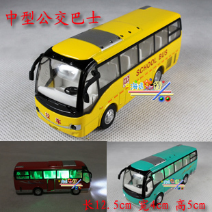 Free shipping Plain small bus school bus exquisite alloy WARRIOR toy car model