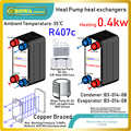 1400BTU heat pump water heater's plate heat exchangers move heat from low level to high level by compressor force driving