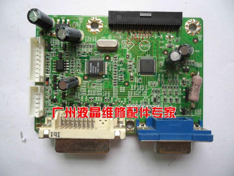 Free shipping FTD W2232HS driver board 715G2507 2 K font b Motherboard b font
