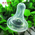 2016 Real Rushed Pvc Free M Hot! 1pcs Silicone Standard Neck Baby Infant Feeding Bottle Simulation Nipples Teat Mother Favor