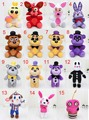 25cm - 30cm FNAF Five Nights at Freddy Bear Fox Bonnie Chica Golden Freddy Nightmare Fredbear Kids Plush Toys