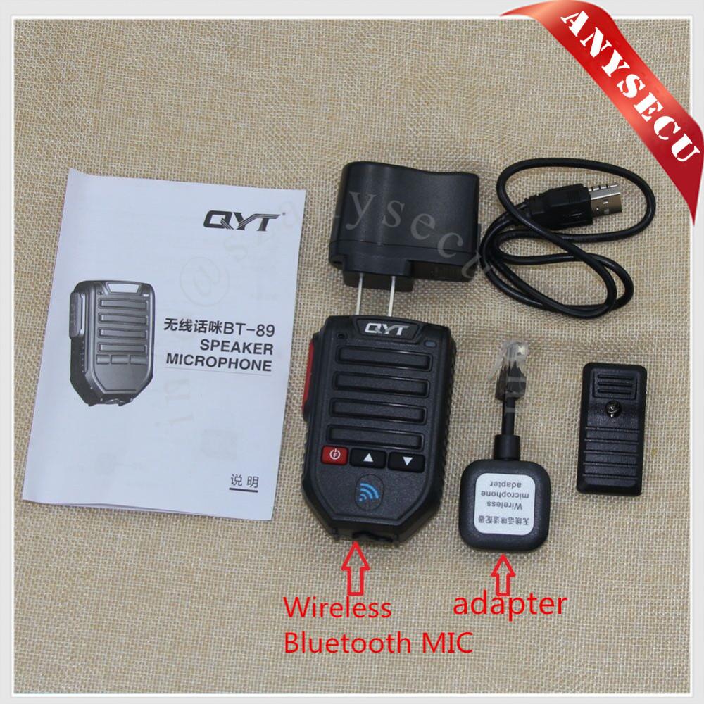 QYT- BT89 (1)(1)