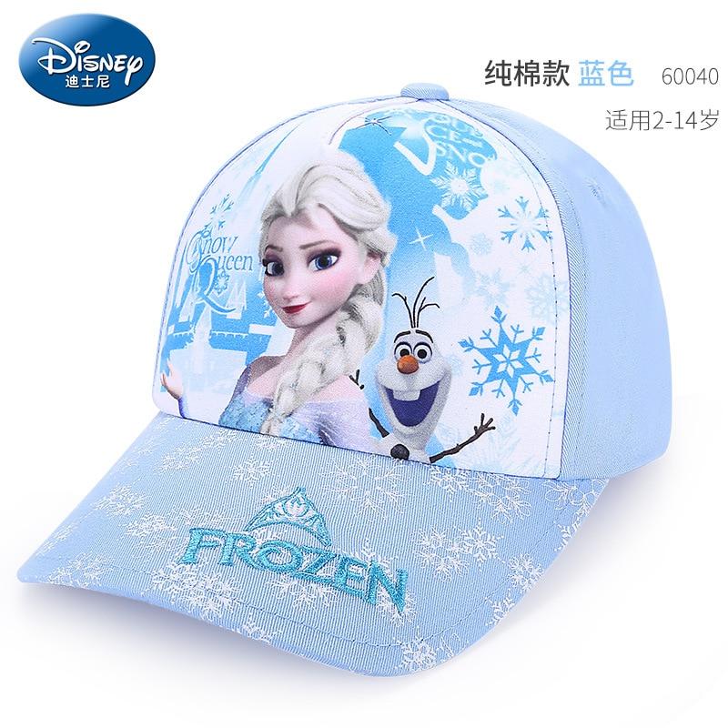 Girls Boys Kids Sun Cartoon Hats Frozen Elsa Anna Baseball Cap Sports Party Gift