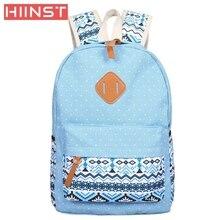 Для женщин девушка холст школьная сумка рюкзак + Crossbody сумка + клатч comfystyle три сумки san15gua