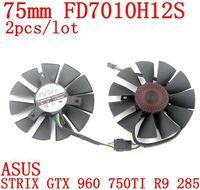 Free Shipping 2pcs Lot FD7010H12S 75mm DC12V 0 35A 40x40x40mm For AS US STRIX GTX 960