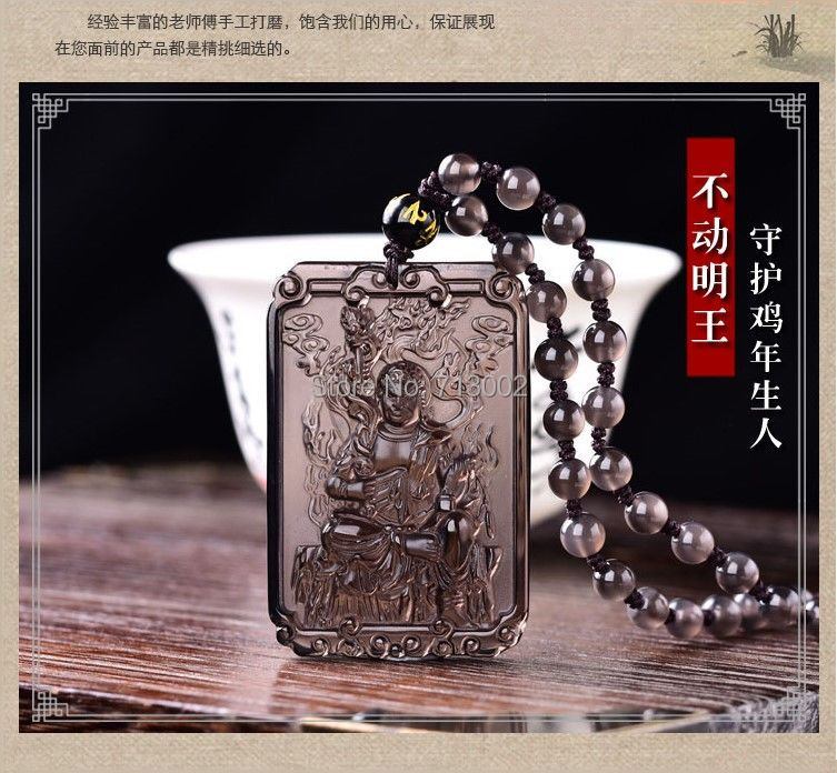 Real ice obsidian Buddha Amulet Acalanatha Pendant Bead Necklace TALISMAN For Cock year person-in Party Favors from Home & Garden    2