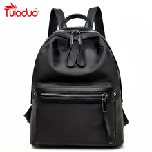 Women Shoulder Bag Pack 2018 Nylon Softback Female Fashion Leisure Preppy Style Bag Mochilas Oxford Waterproof Travel Backpack