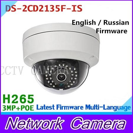New model DS-2CD2135F-IS replace DS-2CD2132F-IS & DS-2CD2132-I 3Mp Audio Alarm I/O interface Dome CCTV Camera POE IP H265 калькулятор настольный assistant ac 2132 8 разрядный ac 2132