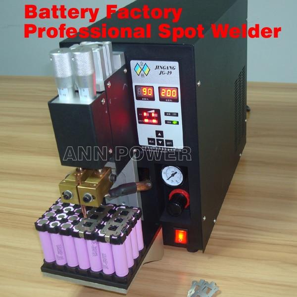 18650 26650 Cylindrical Battery Professional Spot Welder
