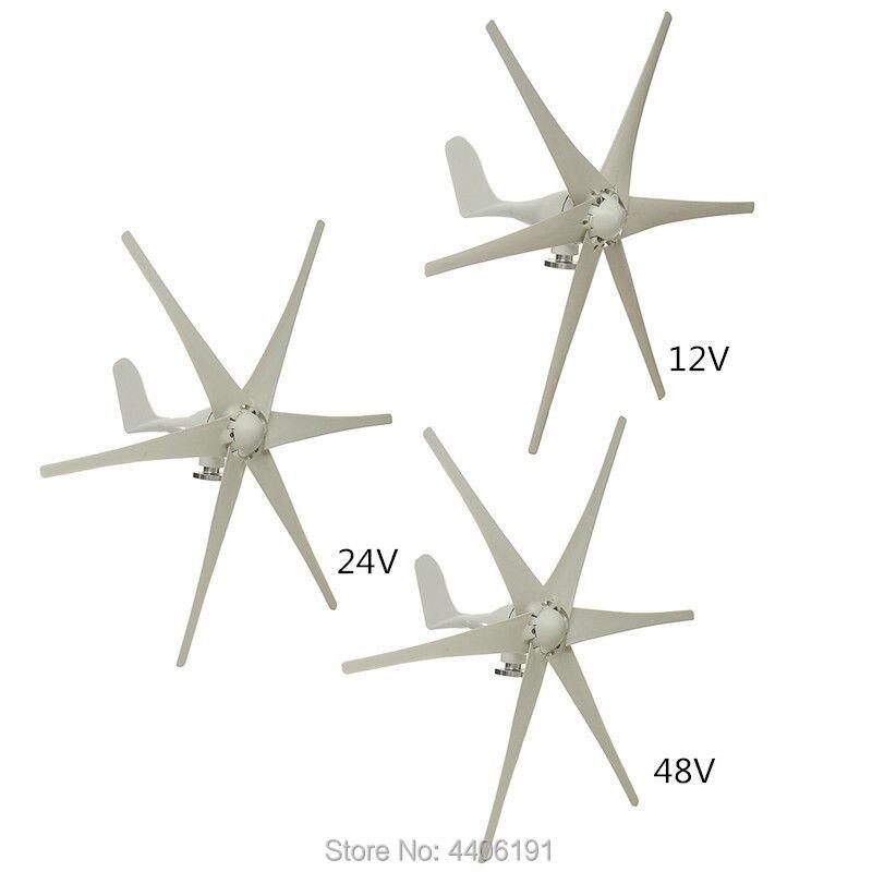 Модель S ветрогенератор 500 Вт 6 лезвия ветровой Мощность турбины с Водонепроницаемый контроллер 12 В 24 В 48 В