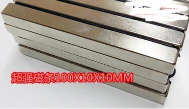 2pcs N50 Super Strong Block Cuboid Neodymium Magnets 100 x 10 x 10mm Rare Earth  100*10*10mm 100mm*10mm*10mm 2pcs n50 super strong block cuboid neodymium magnets 100mm x 50mm x 5mm rare earth 100 50 5mm free shipping