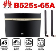 Unlocked Huawei B525 B525S-65a 4G LTE Cat6 CPE 300Mbps Wireless Router Support Access to Gigabit Ethernet Network Plus Antenna