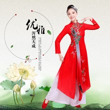 Chinese hanfu women Chinse classical dance costume dancer costume ancient chines