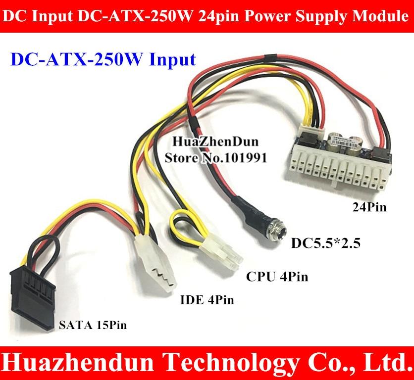 DC 12V 250W 24Pin Pico ATX Switch PSU Bil Automatisk Mini ITX DC Till DC Hög strömförsörjningsmodul upgarde 24 pin 50PCS DHL