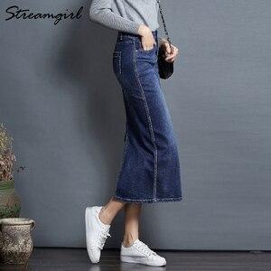 Image 3 - Streamgirl kobiet spódnica Denim długi Saia Jeans damska spódnica Denim spódnice dla kobiet lato rocznika czarny długie spódnice kobiet saia