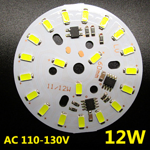 8W 9W 11W 12W Led Light Panel SMD 5730 IC Driver PCB, Input voltage AC110V-130V, Needn't Driver Aluminum Plate. Free Shippping. 30w 155mm dc12v led pcb input dc 12v needn t driver smd5730 super brightness aluminum lamp plate