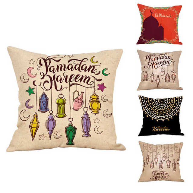 Eid Al Fitr Line Letter Pattern Pillowcases Cover Super soft fabric Home Cushion Throw Bedding Pillow Case Pillow Covers