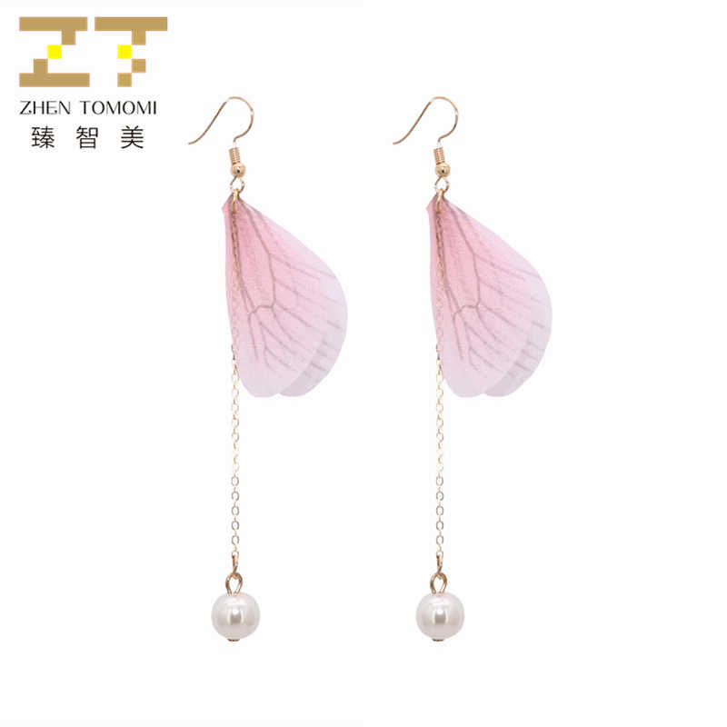 2018 Women's Fashion Butterfly Wings Earrings Long Statement Metal Chain Tassel Simulated Pearl Drop Earrings For Women Jewelry