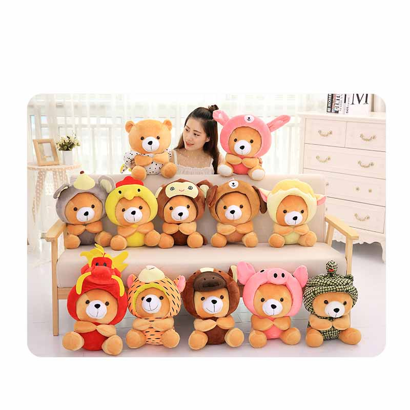 Hot Sale 20CM Bear Plush Toy  12 Zodiac Sign Teddy bear Plush Toys 12pcs/set Pada Soft Stuffed Toy Birthday Gift Hight Quality 6pcs plants vs zombies plush toys 30cm plush game toy for children birthday gift
