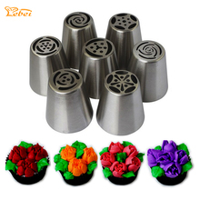 7pcs Stainless Steel Russian Pastry Nozzles Fondant Icing Piping Tips Set Cake Decorating Tools P10