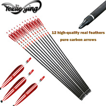 12pcs 31inch High Quality Carbon Arrow Red Black Turkey Feather Target Practice Hunting Archery