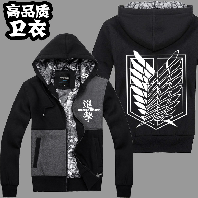 Attack on Titan Cosplay Hoodie Shingeki no Kyojin Scouting Legion Zipper Hooded Thick Warm Jacket Coat