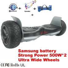 Strong Power Ultra Wide 2 Wheels Hoverboard Electric Skateboard Gyroscope Electric font b Scooter b font