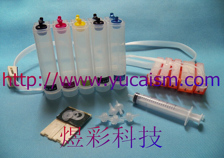 Empty Continuous Ink System CISS For CANON IP3680 Printer