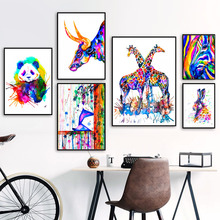 Watercolor Zebra Rabbit Giraffe Whale Panda Tiger Wall Art Canvas Painting Nordic Poster And Print Animal Picture Home Deco