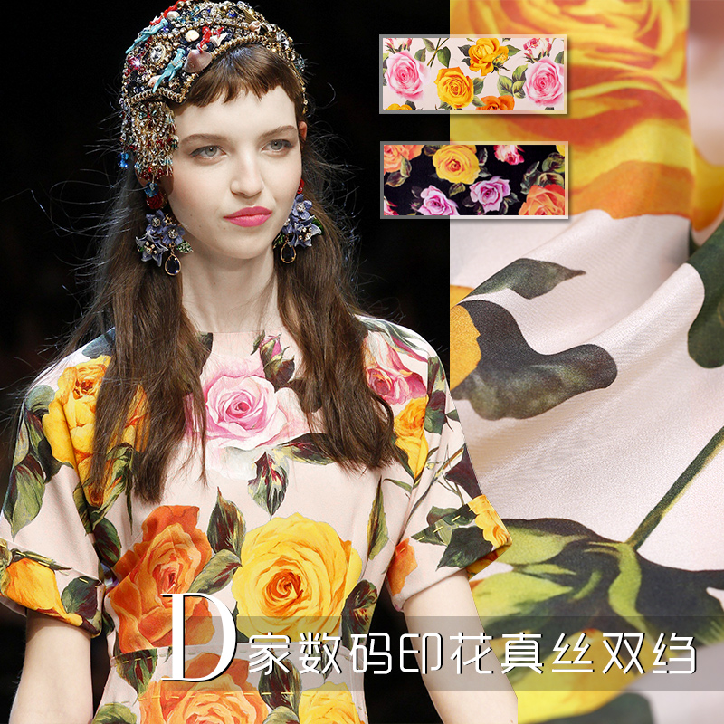 Spring and summer new printing silk fabrics warm season big catwalk section of high grade silk