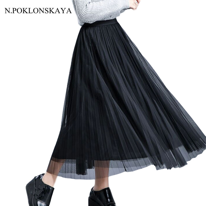 N.POKLONSKAYA 2017 Maxi Long Tulle Skirt Lolita Women Pleated Skirts Womens Boho Black Saia Longa Jupe Femme woman vestidos CU09