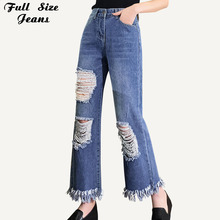 Plus Size Distressed Ripped Beggar Pants For Women Capri Jea