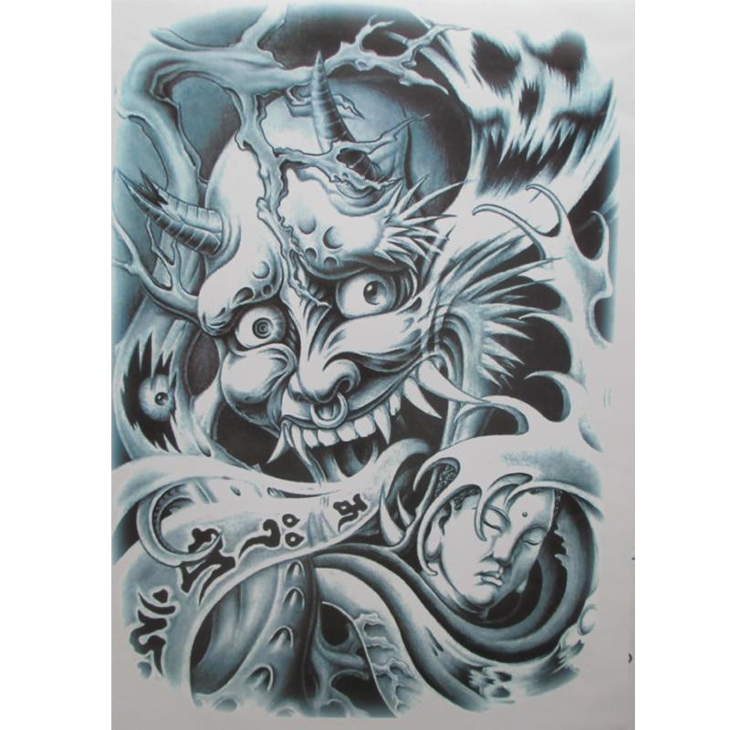 Achetez en gros diable tatouages en ligne des grossistes for Grossiste carpe koi