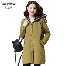 2017 New Arrival Winter Jacket Women Fashion Hooded Parka Female Ladies Winter Thick Warm Cotton Coat Outwear Parkas CXM338