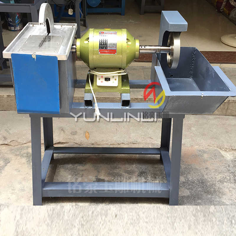 Multifunctional Jadestone Cutting & Polishing Dual Machine Jade Amber Cut And Polished Machine Jade Processing Equipment