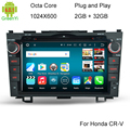 """HD 8 """"емкостный Экран 1024*600 Окта основные Android 6.0 2 ГБ RAM Автомобильный DVD GPS Радио Для Honda CRV CR-V 2006-2011 С DVR Wi-Fi 4 Г"""