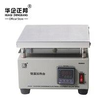0~400''C 800W digital display Temperature Control Heat Platform Scale, Heating plate, Preheater