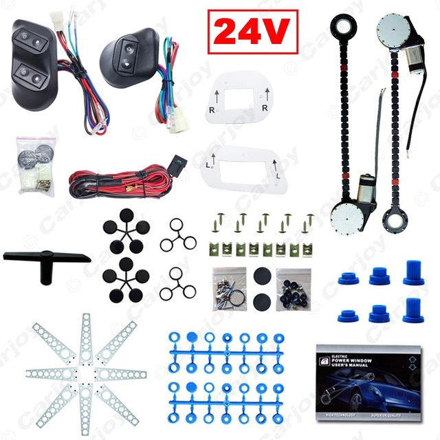 Universal DC24V Truck Bus 2-Doors Electric Power Window Kits 3pcs/Set Switches & Wire Harness  #CA3847