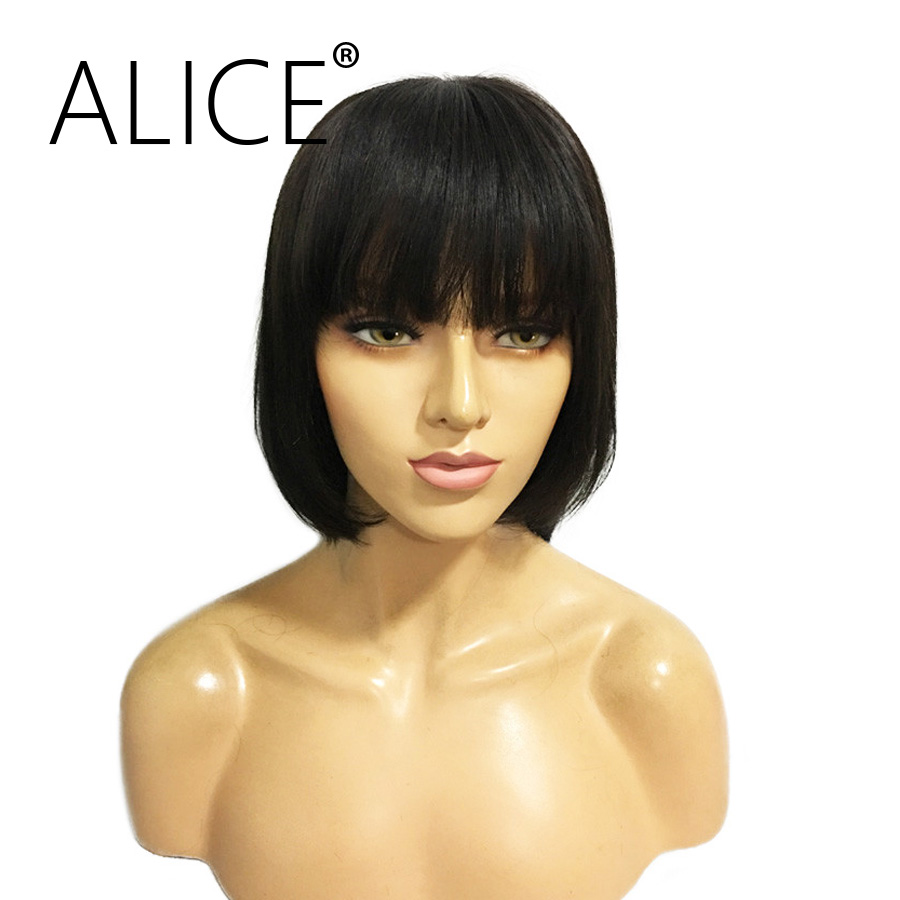 ALICE Short Brazilian Lace Front Human Hair Wigs With Bangs Bob Lace Wigs Non Remy Hair Wigs For Black Women Natural Black Color