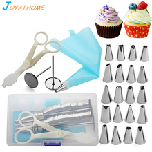 Joyathome 12/18/30/54pcs Set Stainless Steel Icing Piping Nozzles Pastry for Cake Tools Kitchen Bakery Accessories