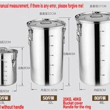 304 масляный барабан из нержавеющей стали, бочонок для хранения риса, влагостойкий резервуар для хранения зерна, бытовой герметичный бочонок, борьба с вредителями