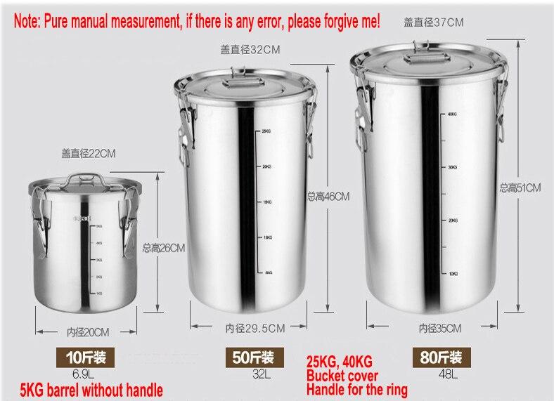 304 tambour à huile d'acier inoxydable, baril de stockage de riz, réservoir de stockage de grain étanche à l'humidité, baril scellé par ménage, lutte antiparasitaire