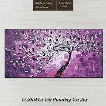 Ручная работа Современный абстрактный фиолетовый фон Серые цветы дерево палитра нож масляная покраска стены декоративный Ручная роспись холст искусство